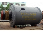 Rod Mill for Beneficiation