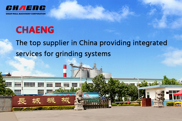 CHAENG  vertical roller mill