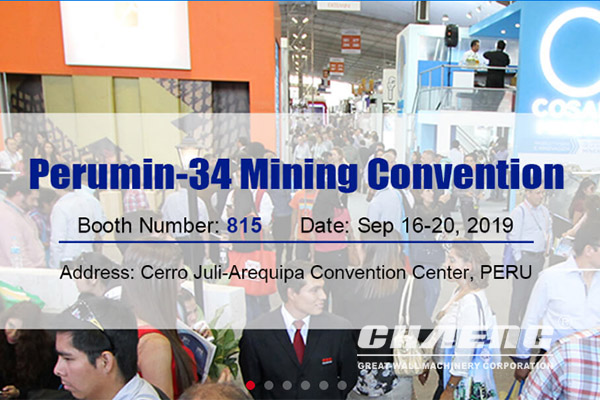 Perumin-34 Mining Convention.jpg