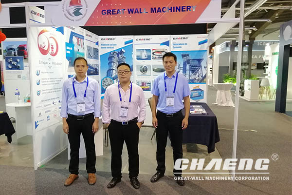International Mining Exhibition.jpg