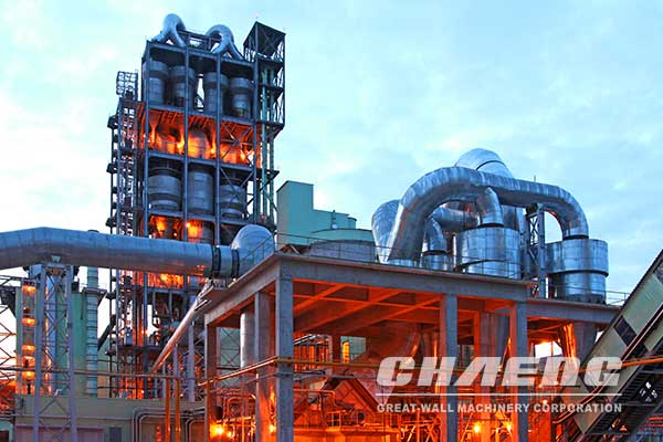 coal vertical roller mill