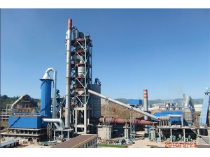 2500 t/d Cement Production Line